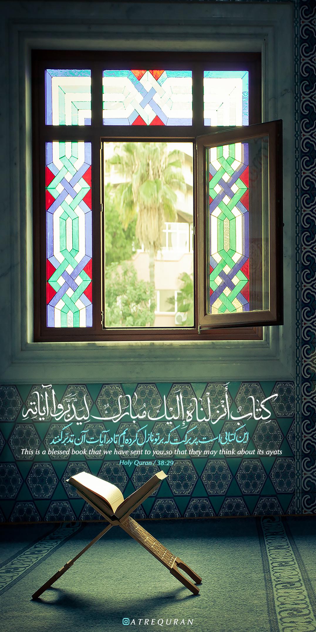 هدف نزول قرآن تدبر در آیات