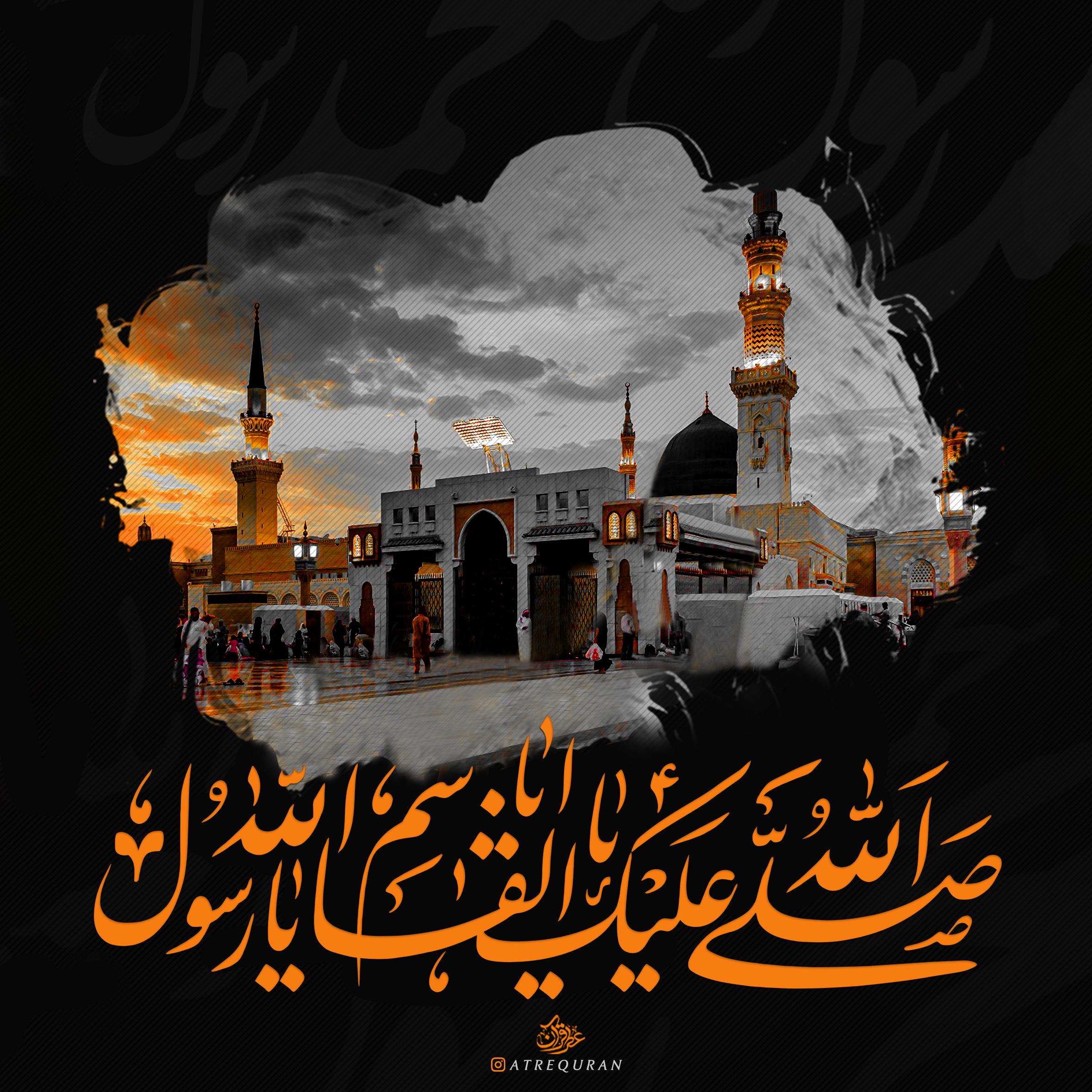 شهادت حضرت محمد مصطفی ص