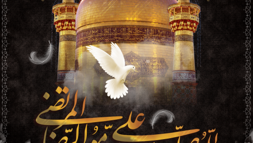 shahadat-emam-reza-2